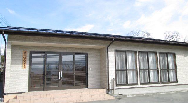 笛川学童クラブ新築工事