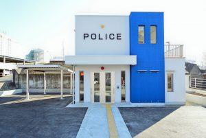 富士吉田警察署 富士山駅前交番建設工事